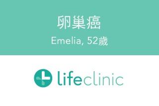Emelia, ovarian cancer – 52 yrs